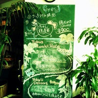 Photo taken at ネイティブシー奄美 by Ai 8. on 9/22/2012