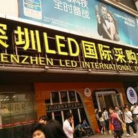 Photo taken at Huaqiang Electronics Market by Moiz A. on 4/27/2013