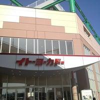 Photo taken at イトーヨーカドー 福山店 by Nobeoka H. on 2/28/2013