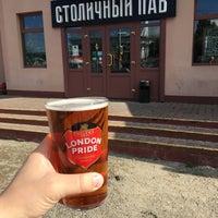 Foto scattata a Stolichny pub da Vladimir N il 8/3/2017