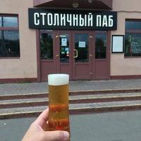 Foto scattata a Stolichny pub da Vladimir N il 6/30/2018