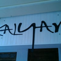12/7/2012 tarihinde Samet K.ziyaretçi tarafından Kalyan Nargile Evi'de çekilen fotoğraf