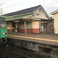 Photo taken at Hayahoshi Station by やす (. on 6/17/2017