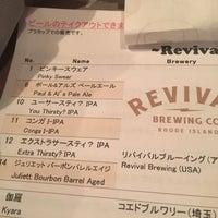 3/30/2018 tarihinde honnyasukixiziyaretçi tarafından PUMP craft beer bar'de çekilen fotoğraf