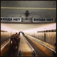 Photo taken at Gates 1-6, Pulkovo-1 by Анастасия 🌺 on 12/27/2012