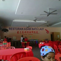 Photo taken at Restaurant Asam Batu Laut, Tg Sepat by nieya l. on 12/23/2012
