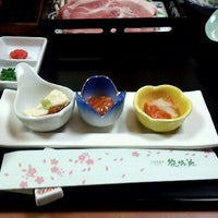 Photo taken at 大田原温泉 日帰り温泉郷 太陽の湯 by Kenji N. on 1/11/2013