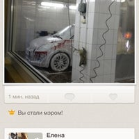 Photo taken at Вымпел Авто by Елена У. on 10/17/2012