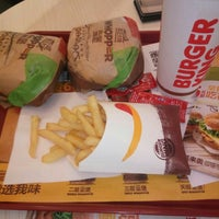 Photo taken at Burger King (汉堡王) by StrangeLoop on 6/12/2016