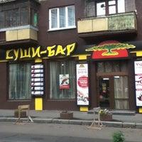 Photo taken at Eurasia by Каменный Зайчик on 10/4/2012
