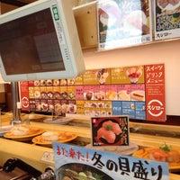 Photo taken at スシロー 苅田店 by Srbsmileangel B. on 12/30/2014