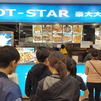 Photo taken at Hot-Star Large Fried Chicken by youngmin K. on 12/2/2017