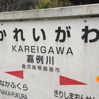 Photo taken at Kareigawa Station by remy q. on 10/27/2012