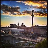 Photo taken at Майдан Свободи by Денис С. on 9/30/2013