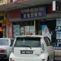 Photo taken at Metropharm Sdn Bhd by Maxx C. on 11/22/2012