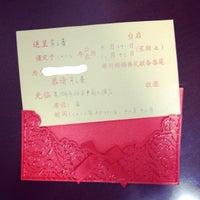Photo taken at 南师附中江宁分校 by Michelle X. on 9/26/2012