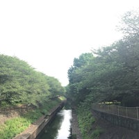Photo taken at 尾崎橋 by PECO on 5/17/2017