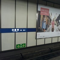 Photo taken at Keihan Yodoyabashi Station (KH01) by ryan on 9/30/2012