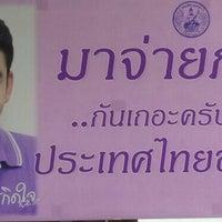 5/31/2013 tarihinde คาร์แลค รัตนาธิเบศร์ziyaretçi tarafından สำนักงานสรรพากรนนทบุรี'de çekilen fotoğraf