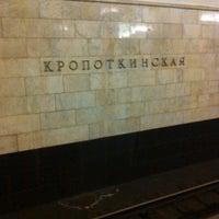 Photo taken at metro Kropotkinskaya by George S. on 10/10/2012