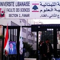 Photo taken at Lebanese University, Faculty of Science by Tarek M. on 11/21/2012