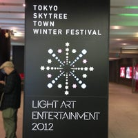 Photo taken at Asakusa Line Oshiage Station (A20) by saxpooh on 12/16/2012