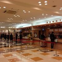 Photo taken at 東横イン 中部国際空港本館 オレンジサイド by saxpooh on 1/30/2013