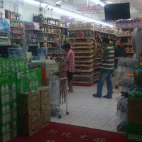 Photo taken at KK Supermart by Bijan H. on 2/16/2013