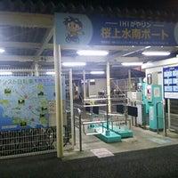 Photo taken at がやリン 桜上水 レンタサイクルポート by akitsuno_kitera on 8/22/2015