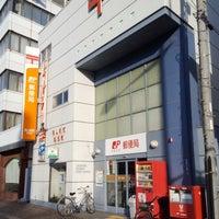 Photo taken at 岡山駅前郵便局 by akitsuno_kitera on 12/30/2017