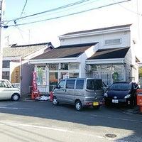 Photo taken at 松阪黒田町郵便局 by akitsuno_kitera on 12/29/2014