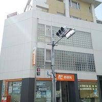 Photo taken at 調布市役所前郵便局 by akitsuno_kitera on 7/3/2016