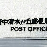 Photo taken at 府中清水が丘郵便局 by akitsuno_kitera on 3/27/2016