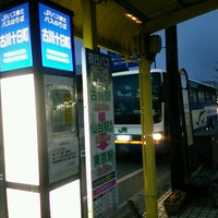 Photo taken at 古川信用組合 本店 by akitsuno_kitera on 11/14/2016