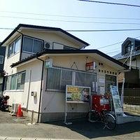 Photo taken at 仙台苦竹郵便局 by akitsuno_kitera on 8/22/2014