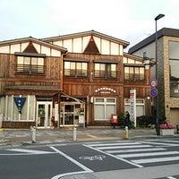 Photo taken at 軽井沢駅前郵便局 by akitsuno_kitera on 9/23/2014