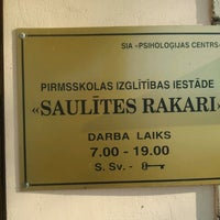 "Photo taken at B/d ""Saulītes Rakari"" by Vita D. on 3/22/2013"