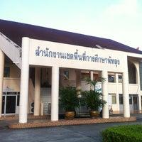 Photo taken at สำนักงานเขตพื้นที่การศึกษาพัทลุง by Napatsakorn L. on 2/16/2013