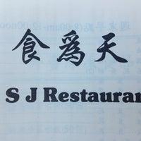 Photo taken at ASJ Restaurant by Igor B. on 3/17/2013