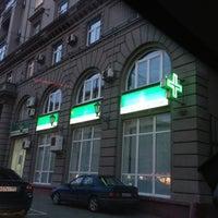 Photo taken at Аптеки Столицы № 4 by Ефим on 9/29/2012