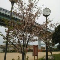 Photo taken at 尼崎の森中央緑地 by Yasushi O. on 4/13/2014