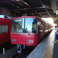 Photo taken at Kō Station (NH04) by Wocchan y. on 11/17/2012