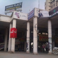Photo taken at District Center, Janak Place by Sameer K. on 9/18/2012