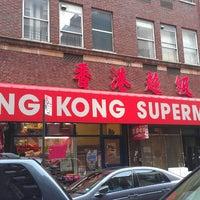 5/25/2013にFrancois D.がHong Kong Supermarket 香港超級市場で撮った写真