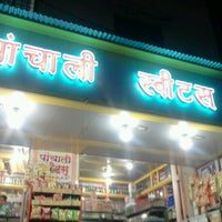 Photo taken at Panchali Sweets by Hrushikesh J. on 12/21/2012
