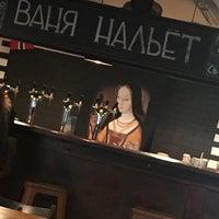 Снимок сделан в Ваня нальёт пользователем Olga S. 9/7/2018