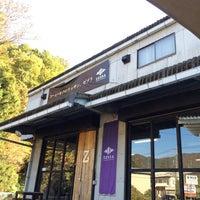 11/23/2013にRyoichi K.がゼブラ コーヒー&クロワッサン 津久井本店で撮った写真