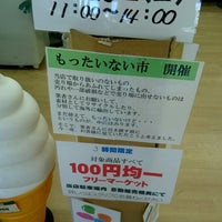 Photo taken at ハードオフ/オフハウス 小金井店 by 京急 P. on 8/22/2018