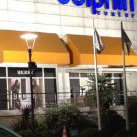 10/2/2012 tarihinde Zynpziyaretçi tarafından Dolphin Center AVM'de çekilen fotoğraf