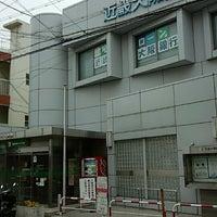 Photo taken at 近畿大阪銀行 四條畷支店 by もち on 6/1/2013